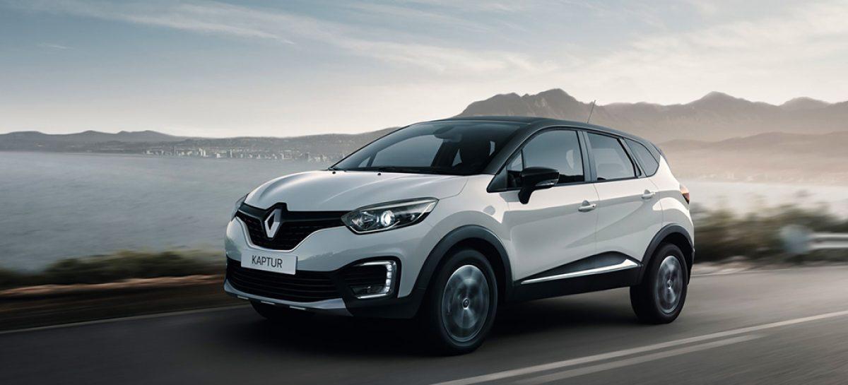 Стартуют продажи Renault Kaptur 2019