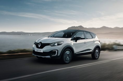 Renault объявил цены на новый кроссовер