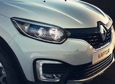 Эксперты назвали топ-5 главных автомобильных премьер 2016 года