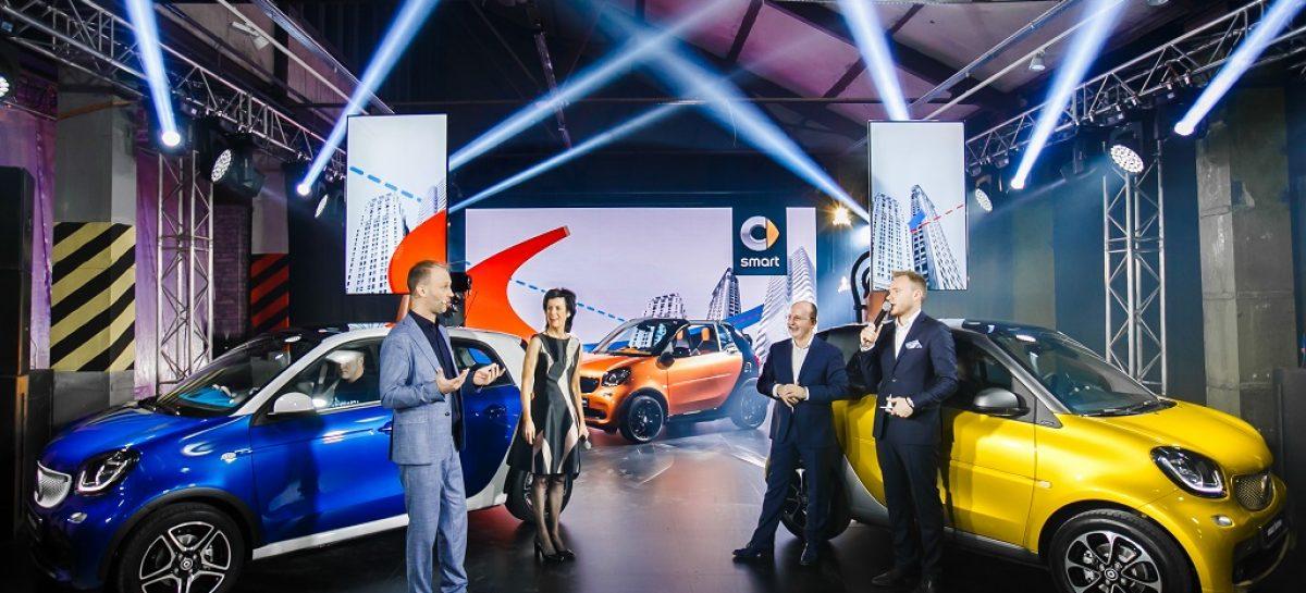В России представили Smart нового поколения