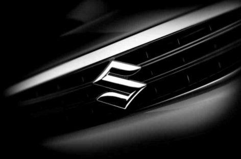 Suzuki празднует столетие