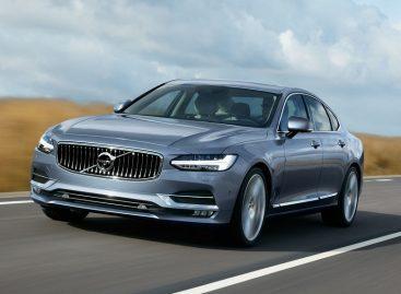 Volvo начинает продажи нового бизнес-седана в России