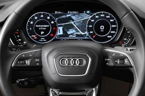 Тест Audi