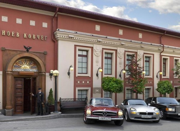 Ресторан Ноев Ковчег рядом с Хохловским переулком