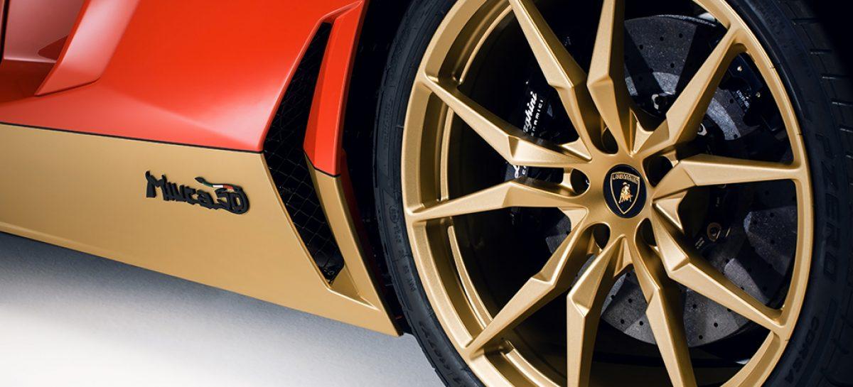 Юбилейный Aventador