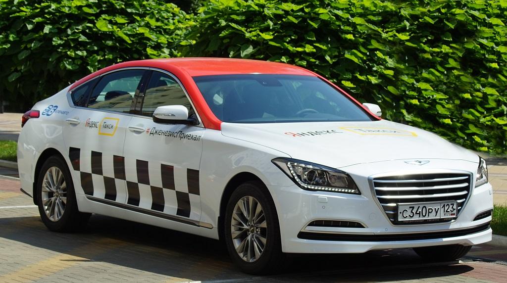 Такси Hyundai Genesis