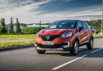 Эстет для грязи — тест-драйв Renault Kaptur