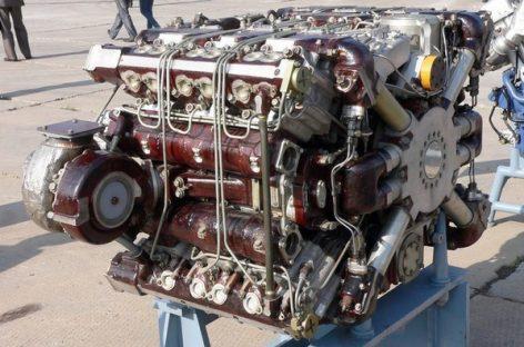 Двигатель от чего?