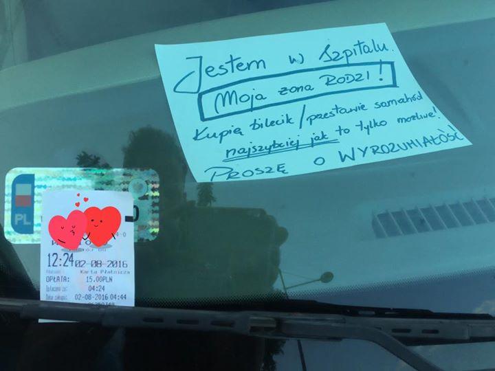 записка водителя