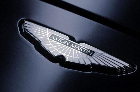 Aston Martin расширит модельную линейку