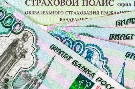 Федерация автовладельцев: увеличение цены ОСАГО незаконно