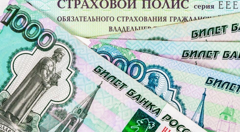 Рубль полис