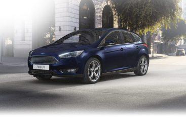 Ford Focus по специальной цене