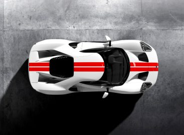 Ford GT — еще два года!