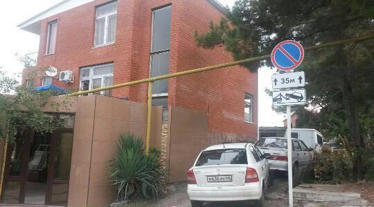 Нарушение ПДД, правил парковки