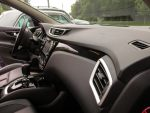 Nissan отзывает в России более 24 тысяч машин