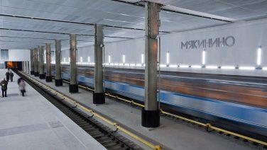 Почему закрывается станция Мякинино
