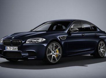 В Россию приедет 5 самых мощных BMW M5