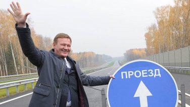 На дорогах Москвы слишком интенсивное движение