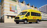 Школьный автобус Ford в Татарстане
