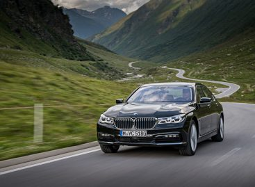 Гибридный седан BMW 740e xDrive iPerformance вышел на рынок США