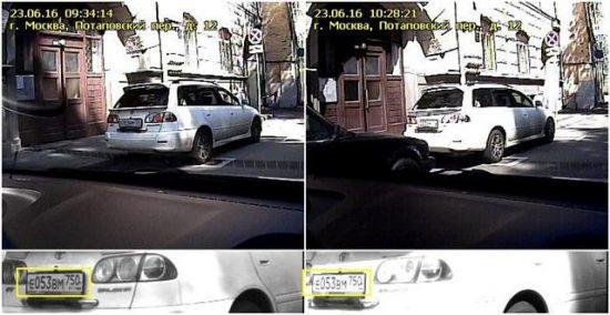 Отказ в обжаловании парковки на инвалидном месте