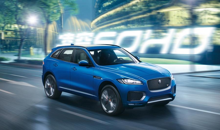 Jaguar FPACE LE S Urban.