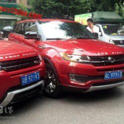 Jaguar Land Rover добился запрета кроссовера Landwind X7