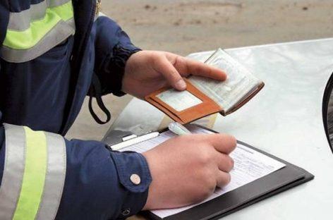 Минюст решил не повышать штрафы для водителей за нарушения ПДД