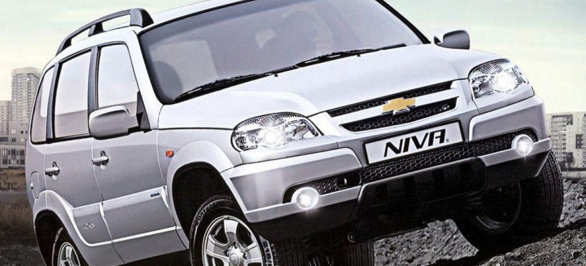 Новые спецпредложения на Chevrolet Niva