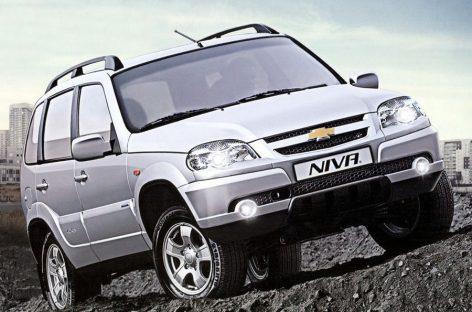 Выгодное предложение на Chevrolet Niva будет действовать до конца апреля