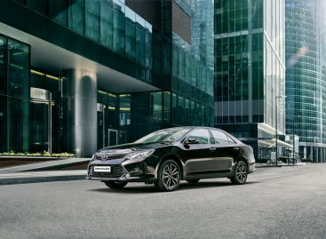 Новый бизнес-седан от Toyota