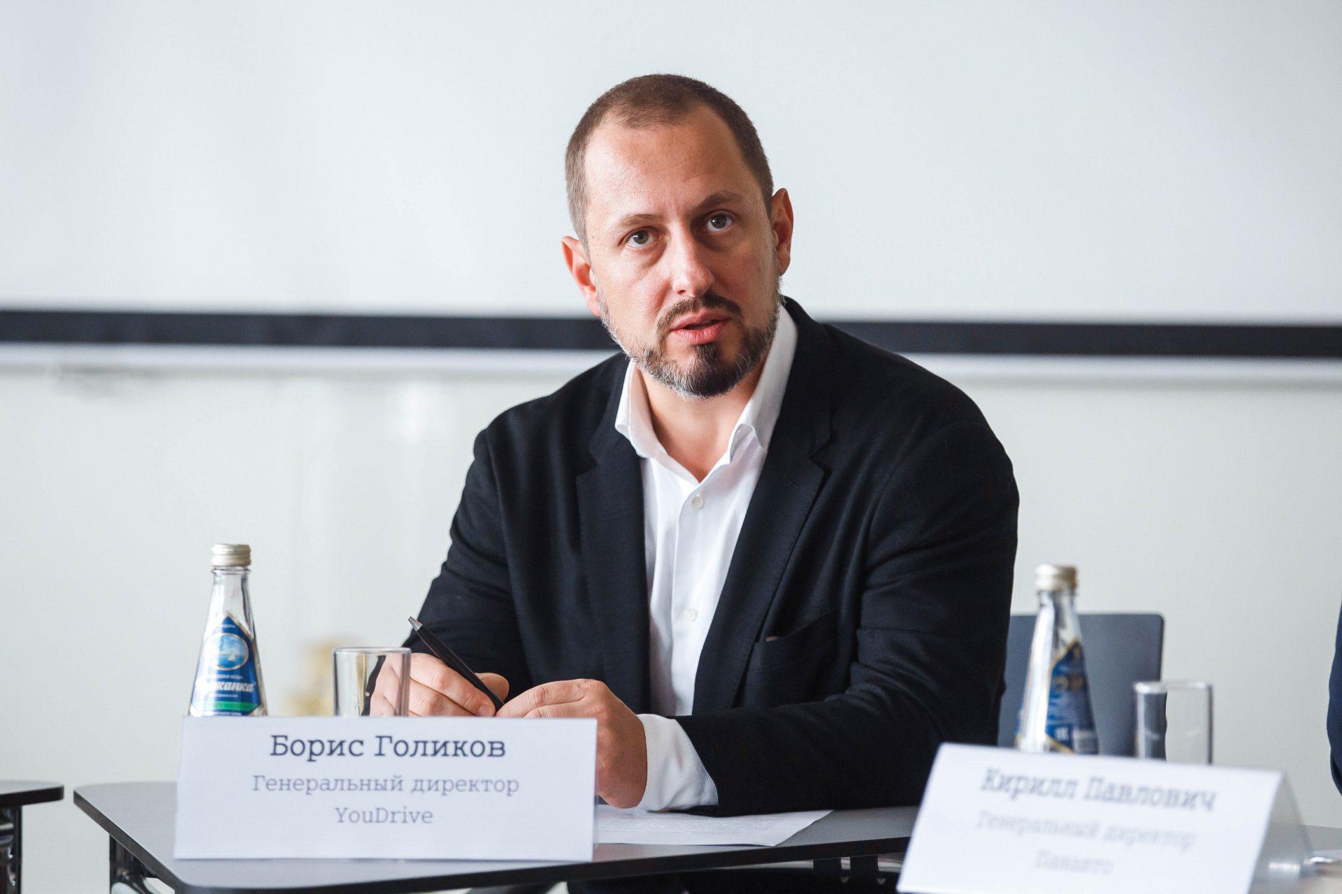 Борис Голиков, Генеральный директор YouDrive