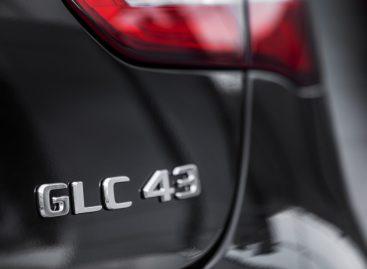 Новое купе Mercedes-AMG GLC 43 4MATIC