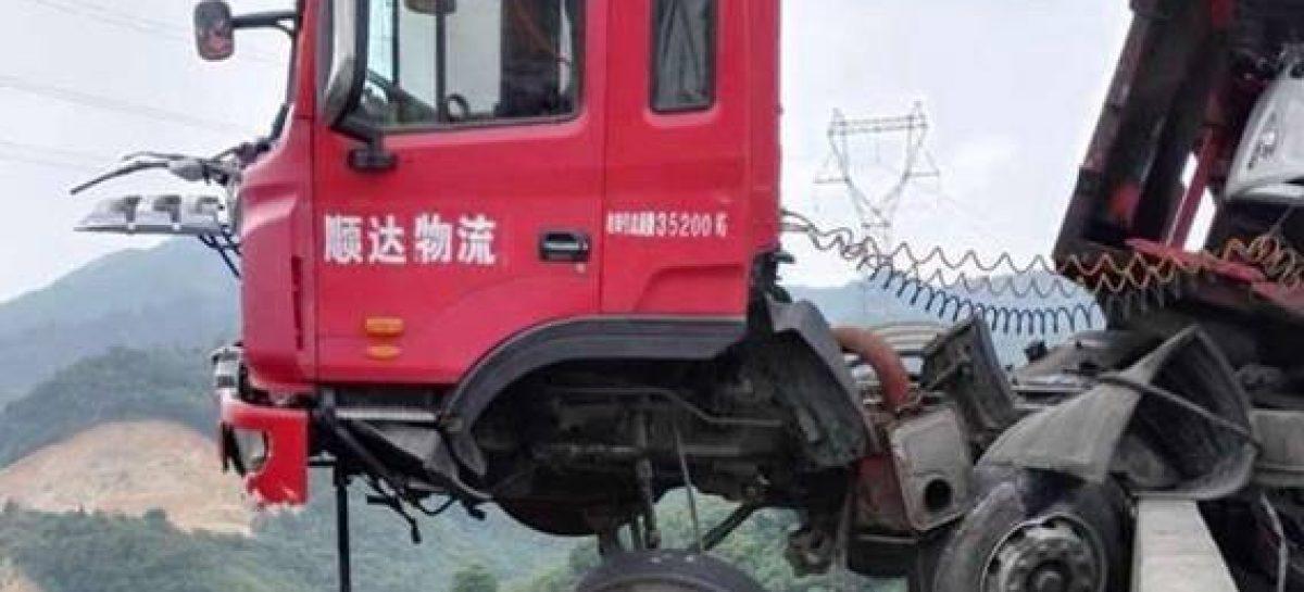 Автовоз над пропастью