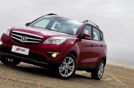 Три модели автомобилей Changan стали лидерами рейтинга удовлетворенности клиентов в Китае (CACSI 2020)