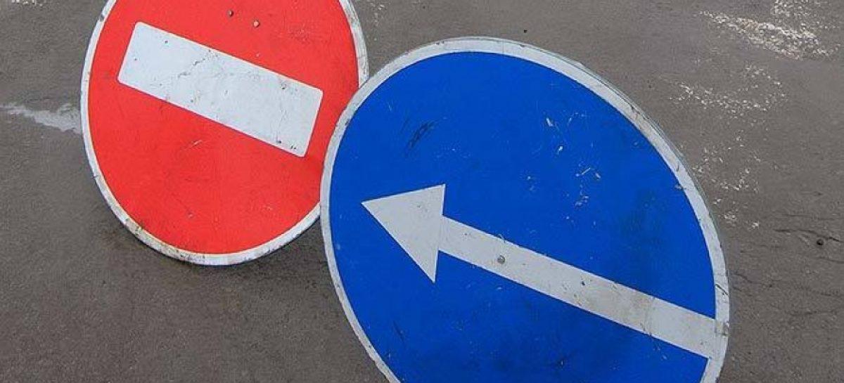 На северо‑западе и юго‑западе Москвы частично ограничат движение из‑за реконструкции газопроводов