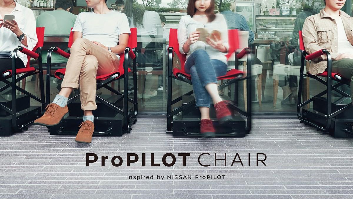 Ниссан создал кресло для очереди