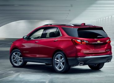 Chevrolet раскрыла подробности о новом Equinox