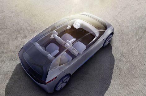Volkswagen представит концепт-кар I.D.