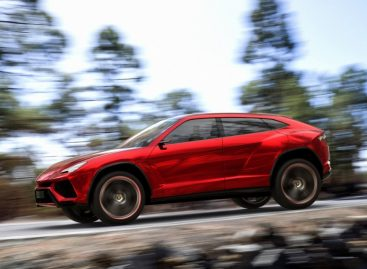 Lamborghini строит новый цех для Urus