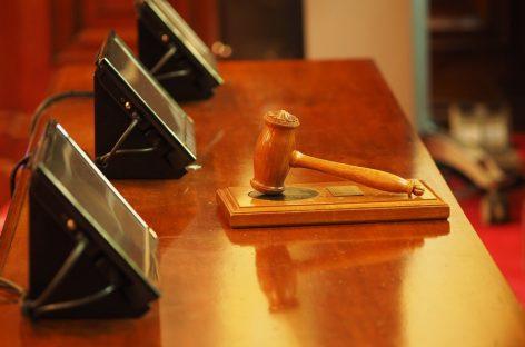Суд оставил в силе решение ФАС о нарушении автосалоном Ford закона о рекламе