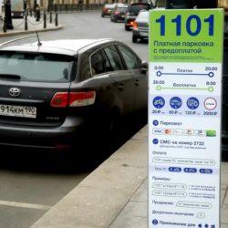В аэропорту Шереметьево водителю предъявили счет на 3 млн руб. за парковку