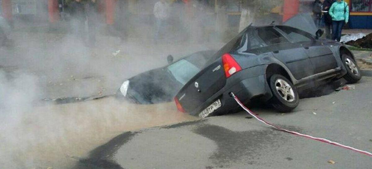 В Самаре сварили автомобили в кипятке