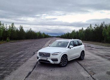 Уроки эстетики: Volvo XC90 D5