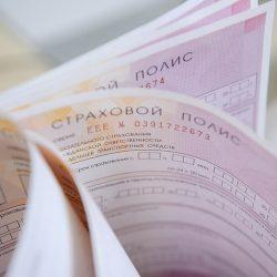 Автовладельцы в Севастополе жалуются на невозможность оформить полисы ОСАГО