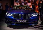 Юбилейный BMW в музее импрессионизма