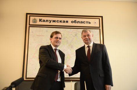 Завод Total в Калужской области