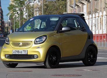Мыслепреступление на колесах – Smart Cabrio