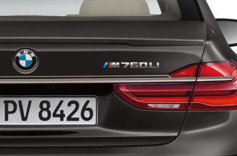 Сколько стоит BMW M760Li xDrive?